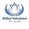 Skilled Volunteers for Israel