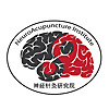 Neuro-Acupuncture Institute