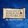 BibleArchaeology