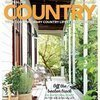 Australian Country Magazine | Lifestyle Magazine