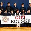 Kendo Club University of Cincinnati