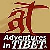 Adventures In Tibet | Tibet Travel Blog