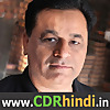 Sanjay Makar