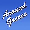 Around Greece Travel Blog