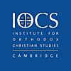 Institute for Orthodox Christian Studies Cambridge