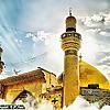 Shere Khuda Hazrat Ali Radiallahu Anhu - An Islamic Website