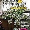 Garden & Greenhouse Magazine