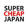 Super Cheap Japan | Japan Budget Travel Guide