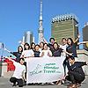 Japan Wonder Travel Blog