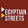 Egyptian Streets » Tourism