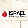 Israel Advantage Tours, Inc. | Travel Blog