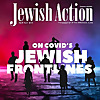 Jewish Action Magazine