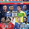 SBN-Soccer Betting News | SA's Leading Soccer Betting Newspaper