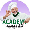 Syrian Cooking Academy اÙاÙادÙÙÙØ© اÙسÙرÙØ©