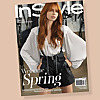 InStyle Greece