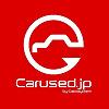 Carused.jp | Japanese used Vans,Minibus & Trucks for sale