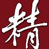 Jing Herbs Radio
