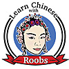 Learn Chinese with Roobs