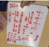 Running a Math Club