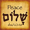 The WORD in HEBREW