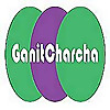 Ganit Charcha