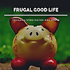 Frugal Good Life
