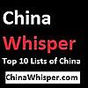 China Whisper