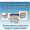 Artistic Judaic Promotions | Jewish Gifts | Contemporary Judaica
