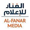 Al-Fanar Media