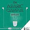 Arabic Qahwa | Fluent Arabia