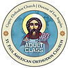 St. Paul American Coptic Orthodox Church