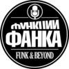 Rhythms Radio Show