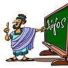 Greek For All Blog