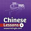 Melnyks Chinese | Mandarin Chinese Lessons