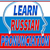 Learn Russian Pronunciation Podcast