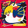 Tofugu Podcast | Japan and Japanese Language