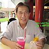 Boh Tong
