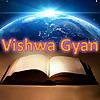 Vishwa Gyan