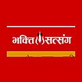 Bhaktisatsang.com