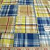 Atlantis Fabrics