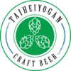 Taiheiyogan | Craft Beer Resource Japan