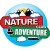 Nature Adventure Club   Travel Guide Pakistan