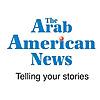 Arab American News » Dearborn