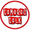 Tamarac Talk