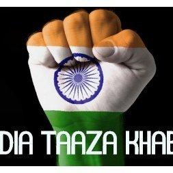 India Taaza Khabar