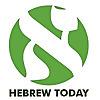 Hebrew Today