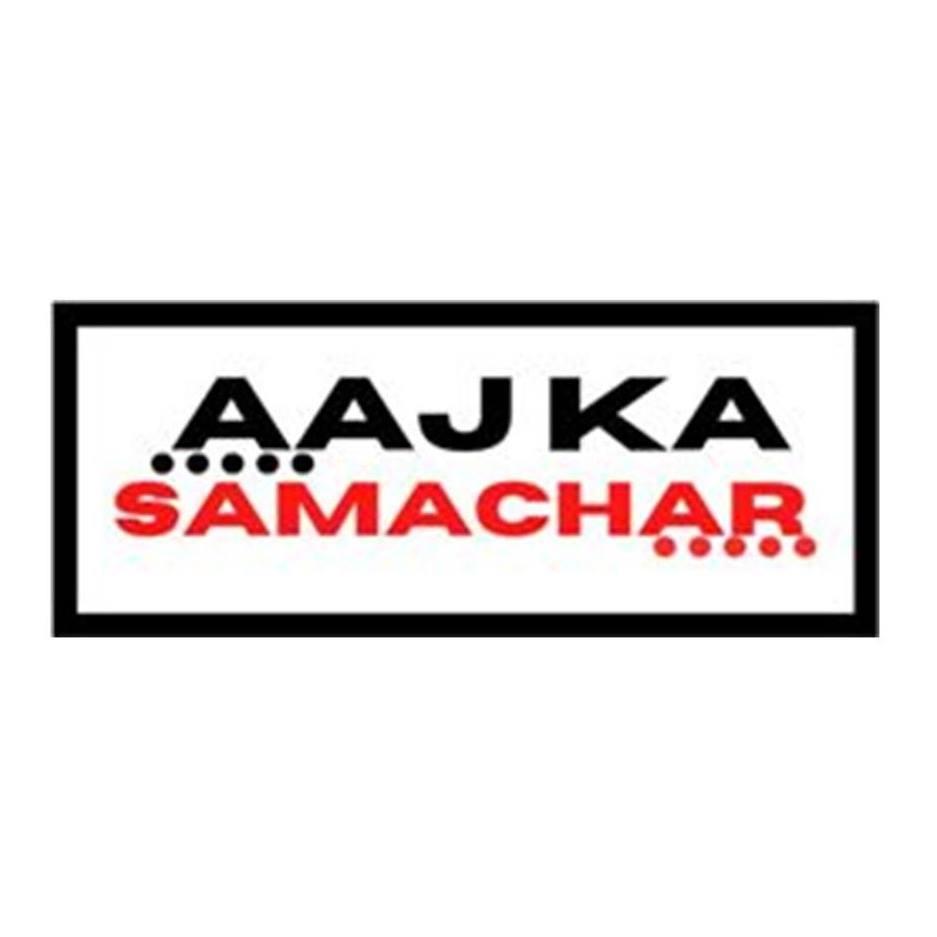 Aaj Ka Samachar