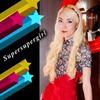 Supersupergirl's Food Reviews