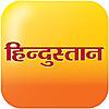 Live Hindustan &raquo Health Tips