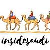 Inside Saudi
